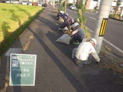 令和3年度 道路清掃ボランティア
