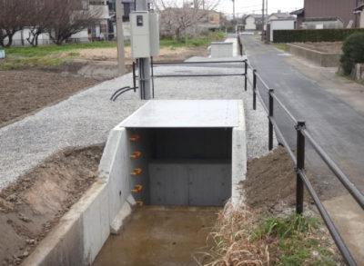 西幹線用水路第3号工事