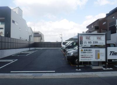 ソノヤマ14パーキング整備工事